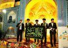 ۱۳۰۰ صحن معنوی، بهانهای برای زیارت حضرت معصومه(س)