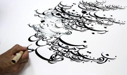 خطاطان برتر کشور در حرم کریمه اهلبیت(س) گردهم میآیند/هدیه خطنوشتههای هنرمندان به زائران حرم مطهر