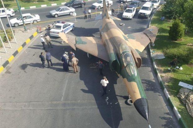ماجرای فرود هواپیمای F4 در قم چه بود؟