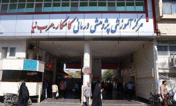 توضیحات دانشگاه علوم پزشکی قم درباره حواشی بیمارستان کامکار