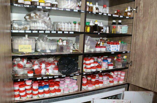 یک واحد غیرمجاز تولید و پخش داروهای گیاهی در قم پلمب شد