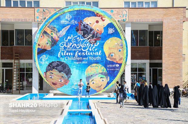 اقدامات کمیته تبلیغات جشنواره فیلمهای کودک و نوجوان در قم
