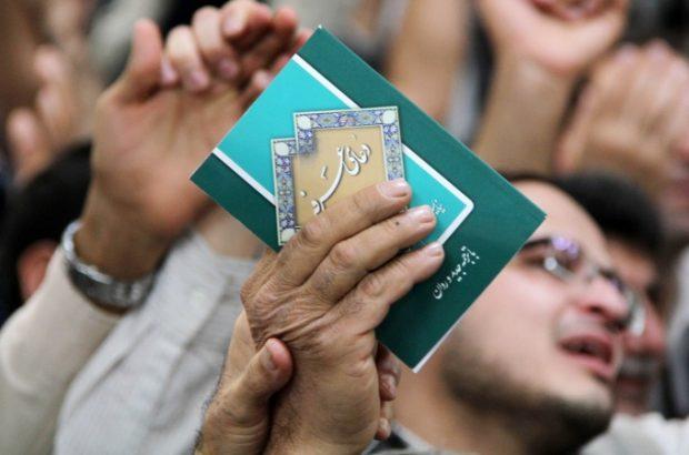 جزئیات قرائت دعای عرفه در مسجد جمکران اعلام شد