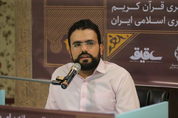 برنامه «ایستگاه چهلودوم» به روی آنتن شبکه قرآن میرود