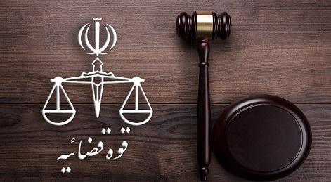 شکایت جمعی از مردم قم نسبت به ادعاهای ابراهیم فیاض