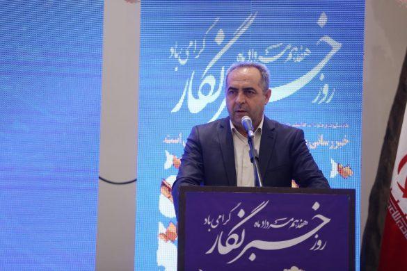 به تمام مسئولان استان تکلیف میکنم پاسخگوی خبرنگاران باشند/ از خبرنگاران میخواهم مشکلات استان را منعکس کنند