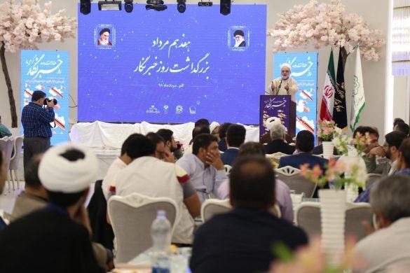 مراسم جشن روز خبرنگار در قم برگزار شد+تصاویر