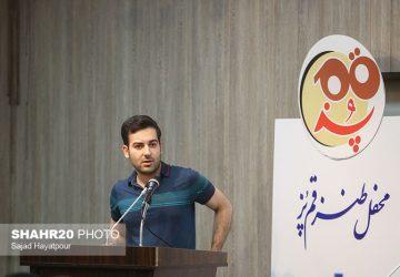 شعرخوانی طنز سید شهاب جدا با لهجه قمی در قمپز