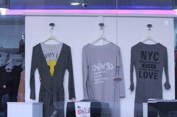 برخورد با عرضهکنندگان لباسهای با علائم نامتعارف و ممنوعه در قم / چهار واحد صنفی متخلف پلمب شد