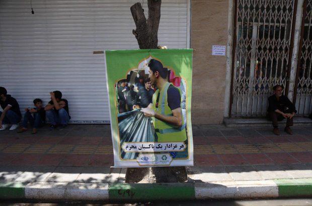 مشارکت شهروندان و سازمانهای مردمنهاد در جمعآوری پسماند خشک در تاسوعا و عاشورای حسینی