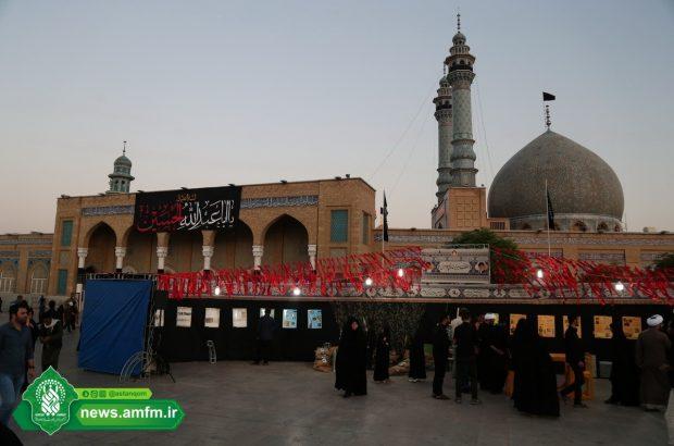 نمایشگاه «انقلاب خمینی، امتداد راه حسینی» در حرم حضرت معصومه(س) برپا شد