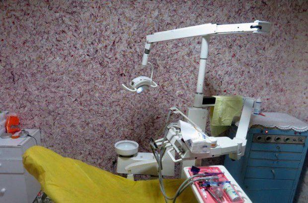 پلمب دندانسازی غیرمجاز در قم