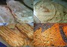 قیمت جدید نان در قم اعلام شد
