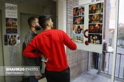 تصاویر/ در حاشیه «جشنواره فیلم کوتاه تهران» در قم