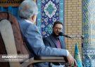 مسجد مقدس جمکران با عشق ترین مکان روی زمین است/ عصر ما بیصاحب نیست