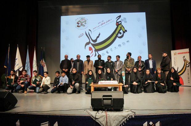 داوران جشنواره فیلمهای کودک و نوجوان در قم تجلیل شدند