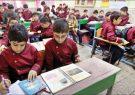 جزئیات حضور اختیاری دانش آموزان در مدارس قم