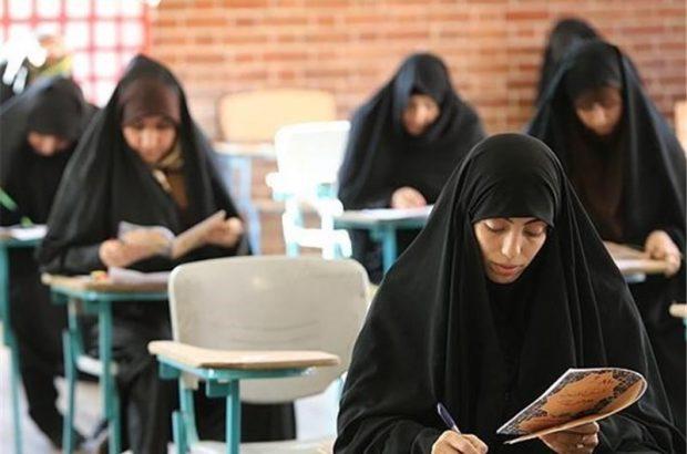 تمدید مهلت ثبتنام شرکت در آزمون قرآن و عترت وزارت فرهنگ و ارشاد اسلامی
