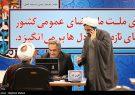 ثبتنام ۱۰۵ داوطلب برای انتخابات میاندورهای مجلس خبرگان در قم