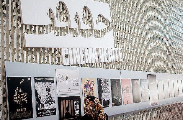 استقبال از «جمیله» در روز نخست جشنواره «سینما حقیقت» در قم