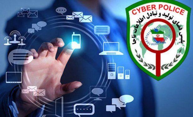 ترفند جدید کلاهبرداران سایبری