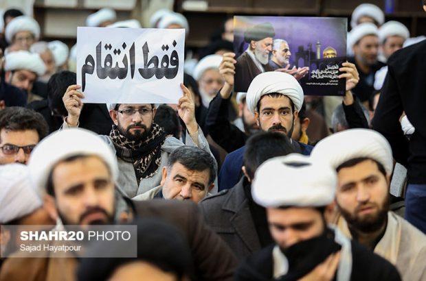 تجمع بزرگ حوزویان برای گرامیداشت شهادت سپهبد سلیمانی برگزار شد