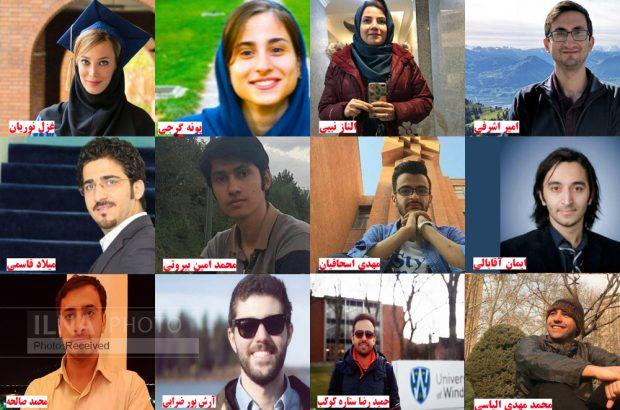 ۲ دانشجوی نخبه قمی در بین جان باختگان حادثه هواپیمای اوکراین