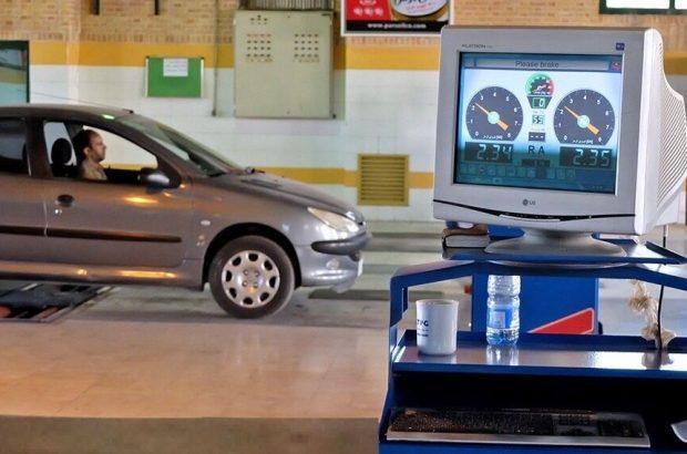 تخفیف ۲۰ درصدی مراکز معاینه فنی خودرو در قم