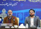 پایان نگارش نسخه سینمایی فیلمنامه حضرت معصومه(س)/ تصمیم جمعی سازندگان پروژه برای ساخت سریال