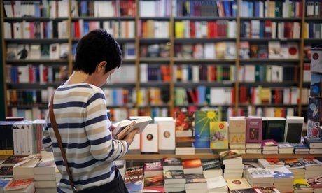 عرضه کتب نشر شهید کاظمی در نمایشگاه کتاب قم
