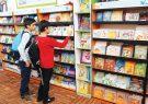 حضور برترین ناشران کتاب کودک و نوجوان در نمایشگاه کتاب قم