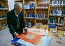 فهرستنویسی بیش از ۱۸۰۰ نسخه خطی در کتابخانه فاطمی