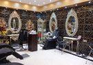 هفت آرایشگاه زنانه در قم پلمب شد/ ۱۸ آرایشگاه اخطار گرفتند