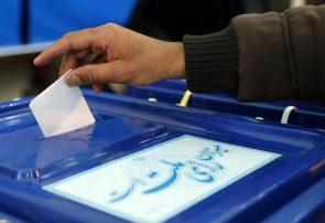 بیتفاوتی نسبت به انتخابات خواست دشمنان است