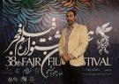 پرتماشاگرترین فیلمهای جشنواره فجر در سینما تربیت/ نوسازی سینما تربیت در سال آینده