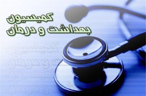 جلسه کمیسیون بهداشت برای تعیین تکلیف تعطیلی مدارس ودانشگاهها