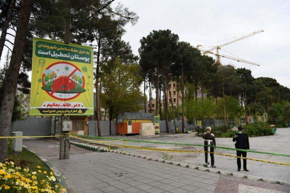 لزوم مشارکت شهروندان و دستگاههای انتظامی در مصوبه ممنوعیت استفاده از بوستانها