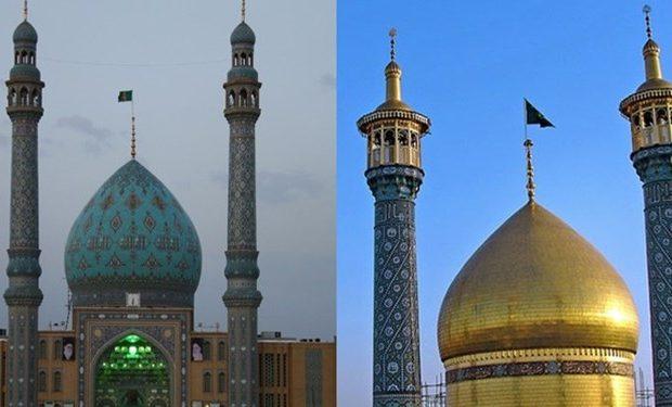تعطیلی حرم حضرت معصومه(س) و مسجد جمکران تا پایان اردیبهشتماه