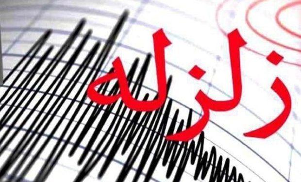 سامانه ارزیابی و تخمین خسارت زلزله شهر قم رونمایی میشود