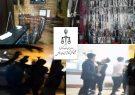 دستگیری ۲۴ مهمان یک قهوهخانه در قم