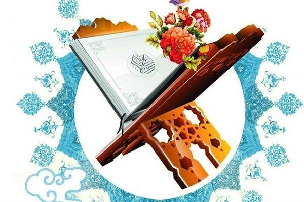 مجمع قاریان و حافظان قرآن در قنوات راهاندازی شد