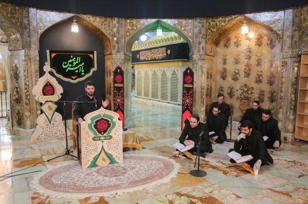 مراسم احیا نخستین شب قدر در حرم حضرت معصومه(س) برگزار شد +تصاویر