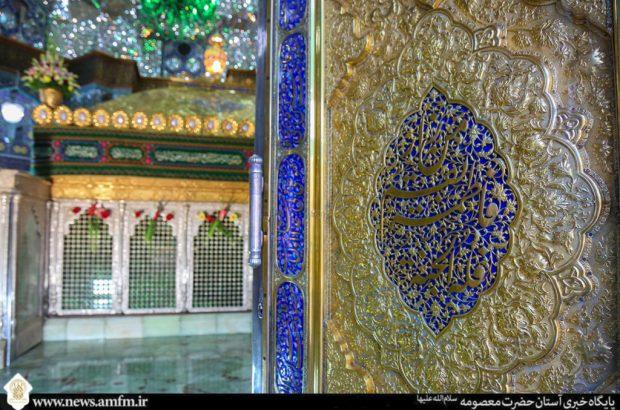 ضریح حضرت معصومه(س) گل آرایی شد+ تصاویر