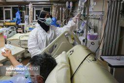 تصاویر/ بیمارستان کامکار در آستانه وضعیت قرمز