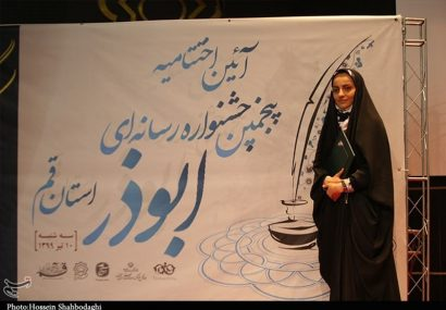 درخشش خبرنگاران «شهر۲۰» در جشنواره ابوذر