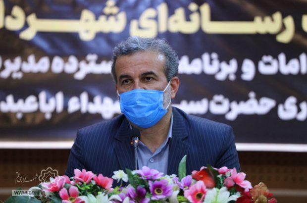 اجرای نقش برجسته شهید ابومهدی المهندس در قم