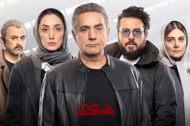 اعتباری برای شبکه نمایش خانگی و احترامی به مخاطب ایرانی