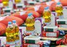 توزیع چهار هزار بسته معیشتی در هفته دفاع مقدس