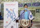 تلاش برای ارتقای کیفی آثار ششمین جشنواره ابوذر/ مهلت ارسال آثار تا پایان آذر