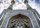 انجام مرمت مسجد اعظم قم